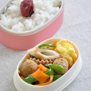 市販の肉だんごは最強☆肉だんごと野菜の甘辛炒めがメインのラクチン10分節約弁当
