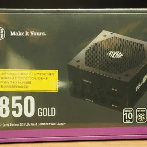 Cooler Master V850 Goldが届く
