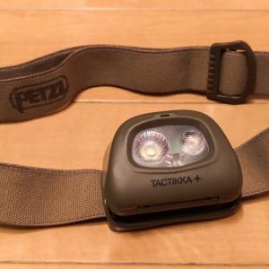 ヘッドランプ(PETZL TACTIKKA+)を自転車用ライトとして使えるか検討してみる