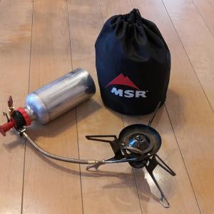 MSR ウィスパーライトインターナショナル(2012〜)の不調と改善
