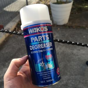 【多用途 使いやすい】WAKO'S パーツディグリーザー PARTS DEGREASER のレビュー