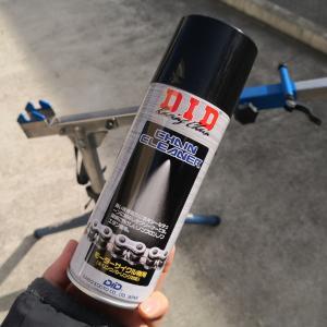 【低臭、油性、金属ノズル】DID チェーンクリーナーのレビュー(自転車チェーン)