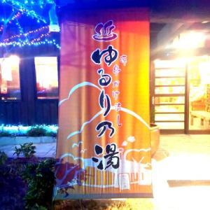 鹿児島市でおすすめできる家族湯温泉