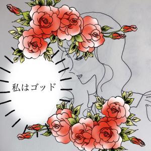 神々漫画ゆるぎなき*花に隠れてますが…(笑)