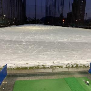 山の手ゴルフセンター