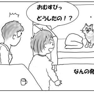 おむすび編32. ネコの感染症、FIPや猫エイズ