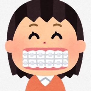 矯正器具が前歯についた・・・。