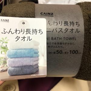 タオル、靴下、会社の服を統一化して楽になる