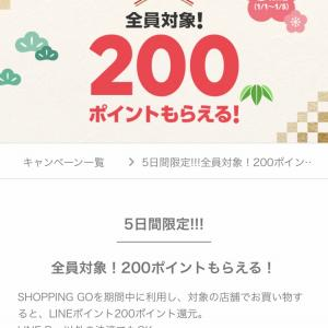 【2020 2nd MISSION】au PAYでNintendo Switchをお得に購入せよ!実質1万円以上の割引!