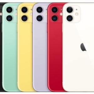 【本日限定】ドコモショップにてiPhone11(64GB)が他社3Gからの乗り換えで特別価格!