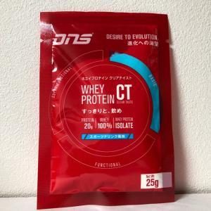 画期的に飲みやすさを感じるスポーツドリンク+プロテイン!DNS プロテイン ホエイ100 スポーツドリンク風味