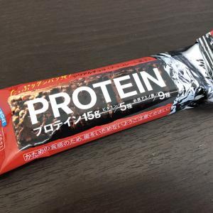 かなり固め!?でもこのチョコは美味しく食べられるから好き!アサヒ 1本満足バー プロテインチョコ