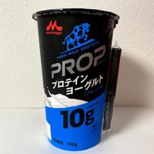 【森永乳業】PROP プロテインヨーグルト プレーン味