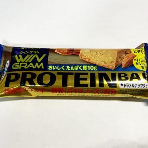 【ブルボン】ウィングラム プロテインバー キャラメルナッツクッキー