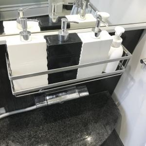 一条工務店スマートバス★『ブラックお風呂の水垢』『付属のラック撤去』について