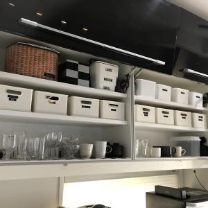 一条工務店のカップボード★ボックスで使いやすく美しく収納