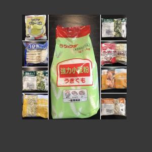 業務スーパーで必ず買う商品★ランキングbest10
