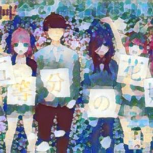 五等分の花嫁漫画『五等分の花嫁』完結、人気作2年半に幕 風太郎が五つ子の1人と ...