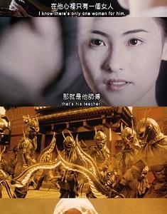 『蜀山傳 (The Legend of ZU)』の予告編