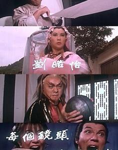『鬼馬天師 (Taoism drunkard)』の予告編