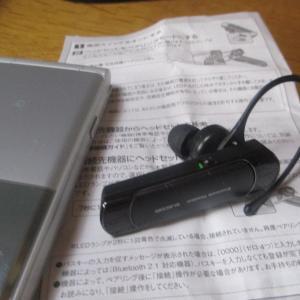 ワイヤレスイヤホン Bluetoothの語源
