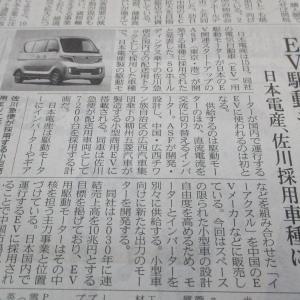 佐川急便の中国製EV  軽自動車EV