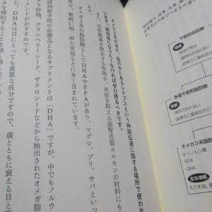 マーテル先生  網膜剥離 心不全(熱中症!) トランス脂肪酸