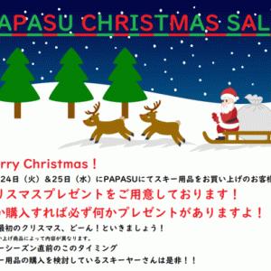 明日はクリスマスイブ!明後日はクリスマス!ですね♪