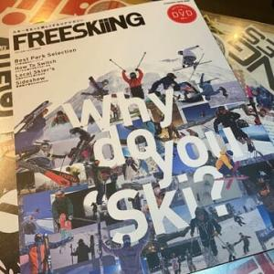 FREESKIING2021発売開始!