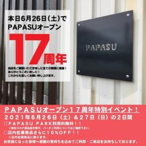 【 PAPASUオープン17周年のご挨拶 】