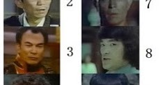 「70、80年代の香港映画スター」紹介(男性編②)