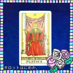 タロットカード 大アルカナ11番【正義の女神】意味 解釈
