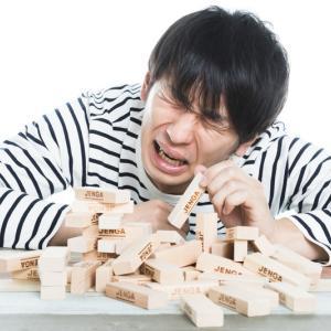 【悲報】我が家の優待株が大変な事になっている?(○0Д0ノ)ノマジヵョッ!!