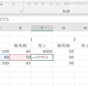 Excelメモ 絶対参照、相対参照