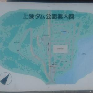 上磯ダム公園キャンプ場-あさひに照らされたダムが最高だった