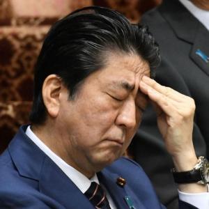 安部首相、検討、一律10万円給付で山口公明代表に。 コロナとは何なんだ?