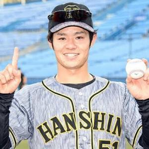 ≪阪神タイガース・もう一人の新人、中野拓夢(24)≫ 東海林さんからのお便りです。
