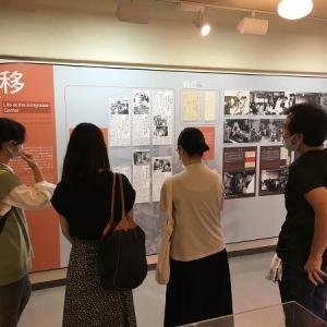 ≪ 面白かったこと≫ 「海外移住と交流センター」で語り部をしておられる神戸の出石さんからのお便り