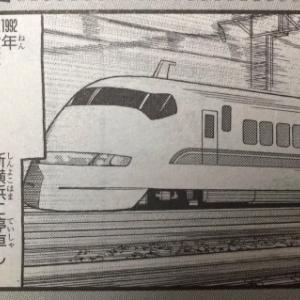 名古屋飛ばしの理由がヒドい!緊急事態宣言漏れも愛知県民は納得?