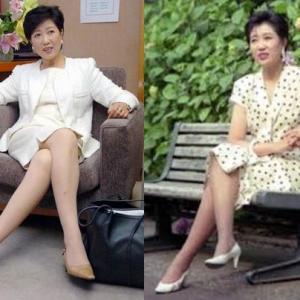 小池百合子は若い頃からミニスカ美人?美脚で活躍→トルコ風呂を改名させていた!