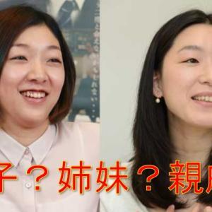 江口のりこ・安藤サクラが激似!画像で見分け不可!そっくりでも違いは?