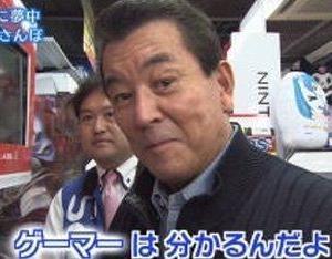 加山雄三どれくらいゲーム好き?バイオハザードにハマる姿の若大将がヤバすぎる!