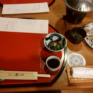 指宿温泉 ごらんの湯 錦江楼 で夕食を!!
