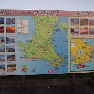 薩摩半島の長崎鼻には、浦島太郎伝説があったのだ~