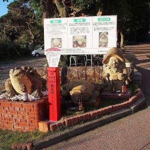 長崎鼻の龍宮神社には、願い事が書かれた貝塚がありました。