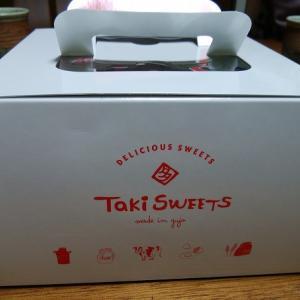郡上の美味しいスイーツを!! TakiSweets「プリン」と「ぷるん」