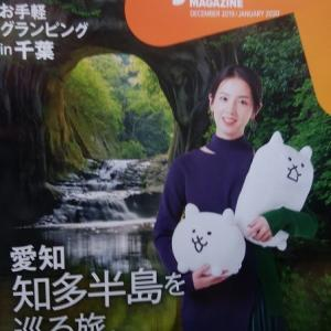 沖縄土産を買うために、機内誌で見つけたあの店へ