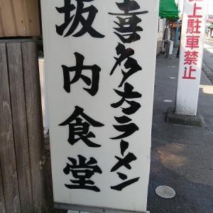 日本三大ラーメンの一つ、本場の喜多方ラーメンを食す。