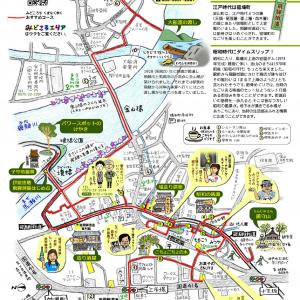 日本で一番狭い国道のあった町「飛騨金山」、昭和レトロの筋骨を巡り歩こう