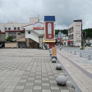 こころから、あたたかく、和倉温泉 総湯へ